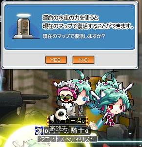 Maple091010_165014.jpg