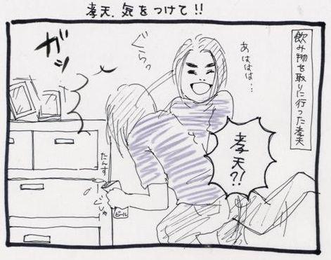 manga13-1-1.jpg