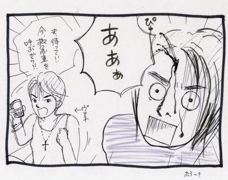manga13-1-2.jpg