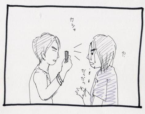 manga13-1-3_20090928013751.jpg