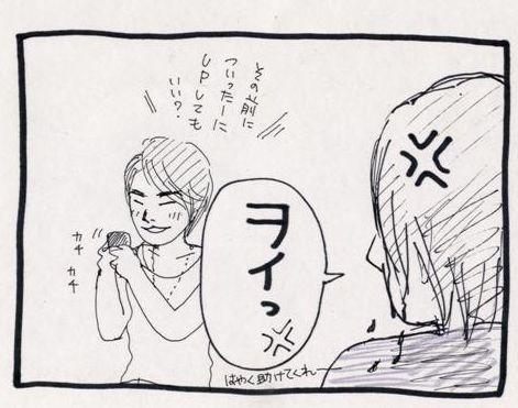 manga13-4.jpg