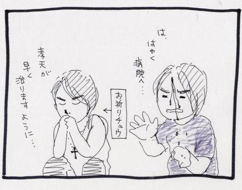 manga14-1.jpg