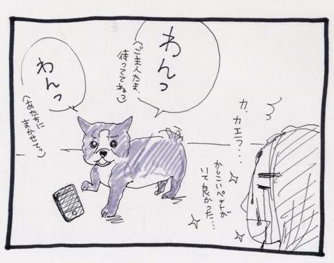 manga14-2.jpg