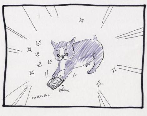 manga14-3.jpg