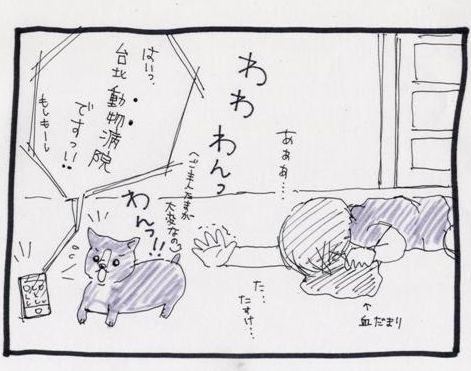 manga14-4.jpg