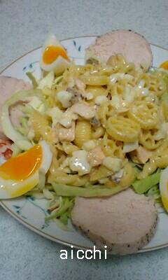 鶏ハムマカロニサラダ
