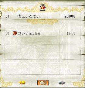 20071001221735.jpg