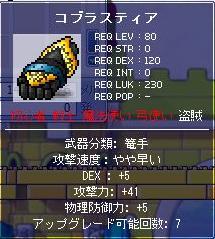 20071008220157.jpg