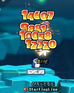 20071012214641.jpg