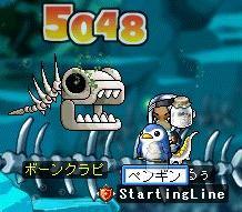 20071012215702.jpg