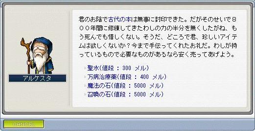 20071015215235.jpg