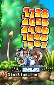 20071020213910.jpg