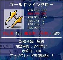 20071021213054.jpg
