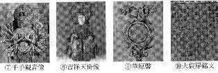 興福寺 像2