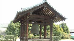 元興寺 梵鐘
