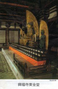 東福寺 金堂2