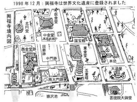 興福寺 地図