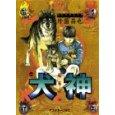 犬神 1 (1)