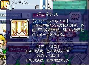 Maple091025_205433.jpg