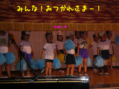 2010.文化祭 (7)