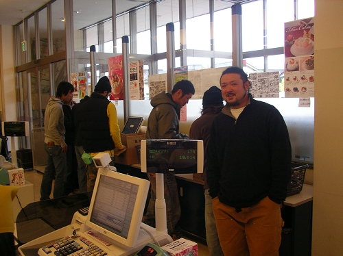 能登一周2010年秋 (20)