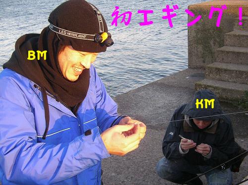 能登一周2010年秋 (33)