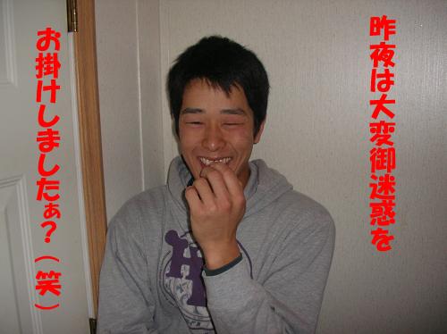 能登一周2010年秋 (68)