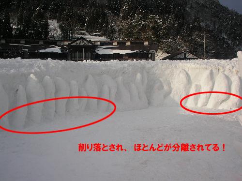 2011年中学閉校記念雪像 (20)