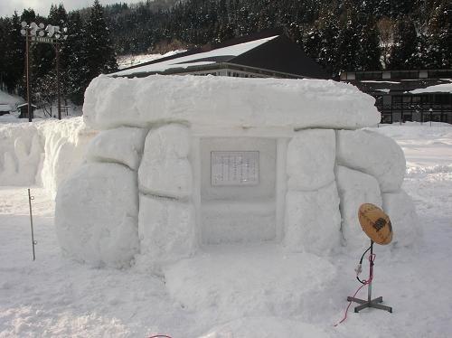 2011年中学閉校記念雪像 (21)