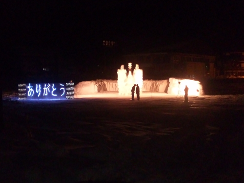2011年中学閉校記念雪像 (91)