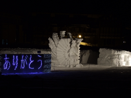 2011年中学閉校記念雪像 (57)