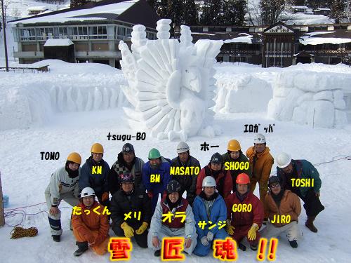2011年中学閉校記念雪像 (105)