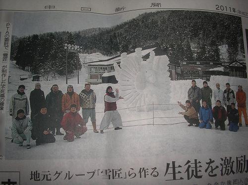 2011年中学閉校記念雪像 (103)