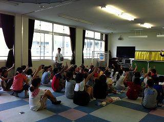 s-安全教室20110902 002