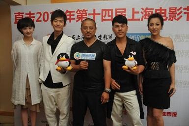 上海国際映画祭发布会