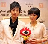 上海国際映画祭发布会Ⅳ