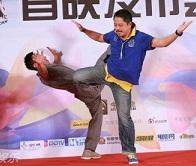 北京首映发布会8