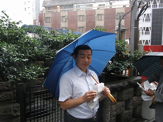shimamuraiinncyou0909