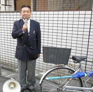 gaitoushiinamchi1009