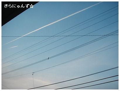 ジェット雲1