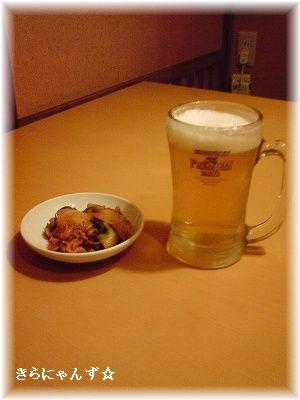 生ビールとキムチ