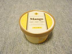 スーパープレミアウテイスト マンゴー味