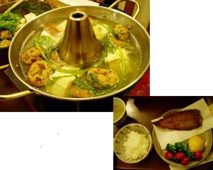 湯豆腐&お魚