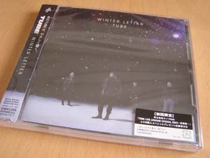 WINTER LETTER・2