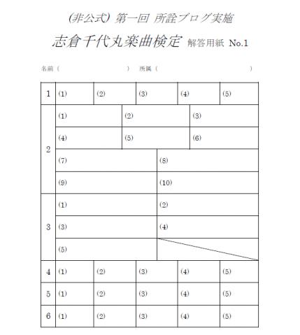 chiyomaru-4.png