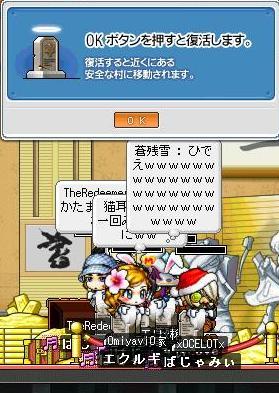 20071022052055.jpg