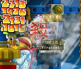 平成19年12月7日斬りビサス2