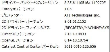 0516ccc.jpg