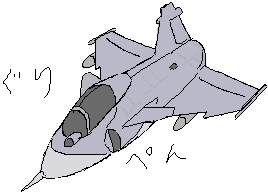 20070209 ぐりぺん