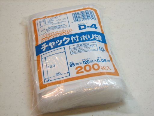 20070712131849.jpg